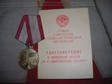 ORIG. SOVIET 60 YEAR RED ARMY MEDAL W/Doc in Camp Lejeune, North Carolina